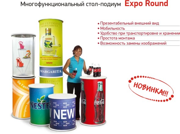 Expo Round Counter